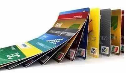 快速办理大额信用卡,你敢吗?