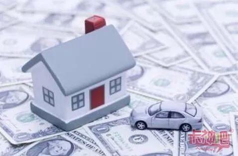 常识必读:信用贷款与抵押贷款的差异到底是什么?