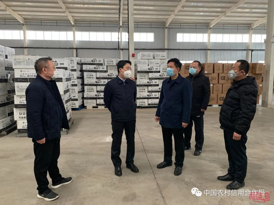 河北邢台农商银行推出专项信贷产品 帮扶企业渡过疫情难关